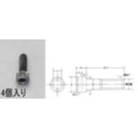 EA949DJ-410 M4x10高強度高張力六角穴BOLT