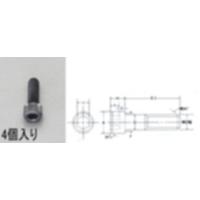EA949DJ-418 M4x18高強度高張力六角穴BOLT