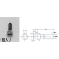 EA949DJ-2050 M12x50高強度高張力六角BOLT