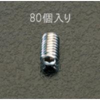 EA949DK-52 M5x8六角穴付止メネジSUS/80本