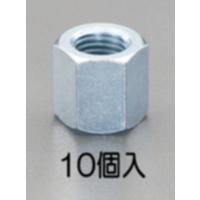 EA949GL-110 M10x30高ナット(10個)