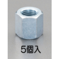 EA949GL-308 M8x50高ナット(5個)