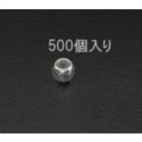 EA949GN-3 M3緩止ナイロンnutユニクロ500個