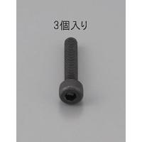 EA949MA-814 M8x14六角穴付BOLT全ネジBC3本