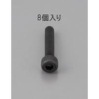 EA949MA-422 M4x22六角穴付BOLT全ネジBC8本