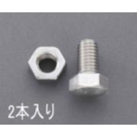 EA949LL-1020 M10x20緩止六角BOLTnut付/2本