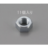 EA949LS-110 M10六角nut1種(ユニクロ/11個)