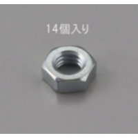 EA949LS-308 M8六角nut3種(ユニクロ/14個)