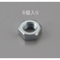EA949LS-312 M12六角nut3種(ユニクロ/6個)
