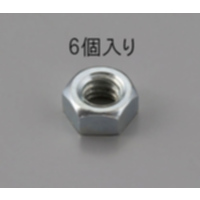 EA949LS-840 W1/2x2.3六角nutユニクロ/6個