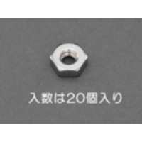 EA949LT-17A UNC5/16六角nut1種(SUS/20個)