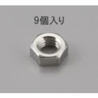 EA949LT-308 M8六角nut3種ステンレス製9個