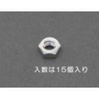 EA949LT-506 M6六角nut1種(三価クロ/15個)