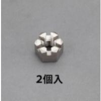 EA949LV-108 M8溝付キキャッスルnutSUS/2個