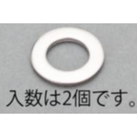 EA949LX-1024 M24平ワッシャーISO/SUS/2枚
