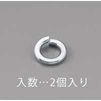 EA949LY-118 M18Spring washer/ユニクロ2枚