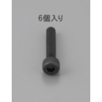 EA949MA-525 M5x25六角穴付BOLT全ネジBC6本