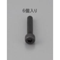 EA949MA-618 M6x18六角穴付BOLT全ネジBC6本