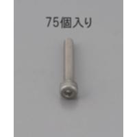 EA949MB-312 M3x12六角穴付BOLTSUS/75本