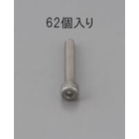 EA949MB-316 M3x16六角穴付BOLTSUS/62本