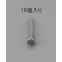 EA949MB-506 M5x6六角穴付BOLT(SUS製/19本)