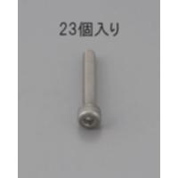 EA949MB-525 M5x25六角穴付BOLTSUS/23本