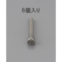 EA949MB-820 M8x20六角穴付BOLT(SUS製/6本)