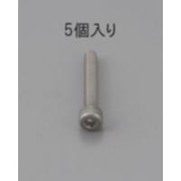 EA949MB-825 M8x25六角穴付BOLT(SUS製/5本)