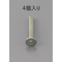 EA949MC-1025 M10x25皿頭BOLT三価クロ/4本
