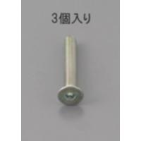EA949MC-1040 M10x40皿頭BOLT三価クロ/3本