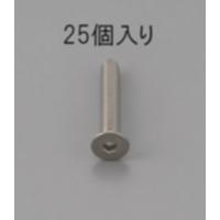 EA949MD-306 M3x6六角穴付皿頭BOLTSUS/25本
