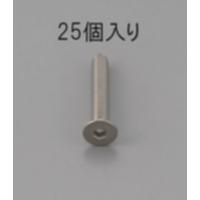 EA949MD-308 M3x8六角穴付皿頭BOLTSUS/25本