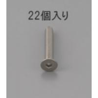 EA949MD-408 M4x8六角穴付皿頭BOLTSUS/22本