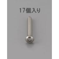 EA949MF-304 M3x4六角穴付鍋頭BOLTSUS/17本