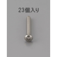 EA949MF-310 M3x10六角穴付鍋BOLTSUS/23本