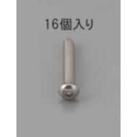 EA949MF-404 M4x4六角穴付鍋頭BOLTSUS/16本