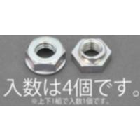 EA949PY-5 M5ユルミ止メnut(三価クロ/4個)