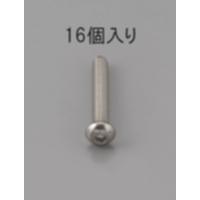 EA949MF-508 M5x8六角穴付鍋頭BOLTSUS/16本