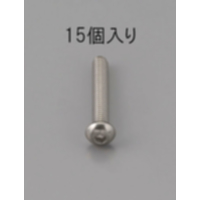 EA949MF-514 M5x14六角穴付鍋BOLTSUS/15本