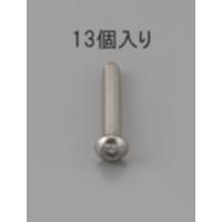 EA949MF-518 M5x18六角穴付鍋BOLTSUS/13本