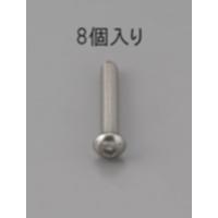EA949MF-630 M6x30六角穴付鍋頭BOLTSUS/8本