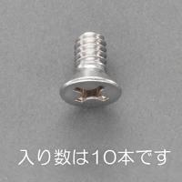 EA949NB-8A UNCNo4x516皿頭小ネジ(SUS10本