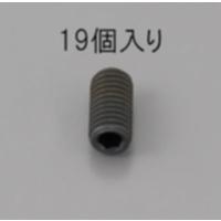 EA949MP-303 M3x3止ネジ(クロメート/19本)