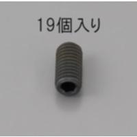 EA949MP-304 M3x4止ネジ(クロメート/19本)