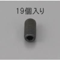 EA949MP-305 M3x5止ネジ(クロメート/19本)