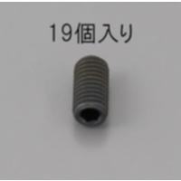 EA949MP-408 M4x8止ネジ(クロメート/19本)