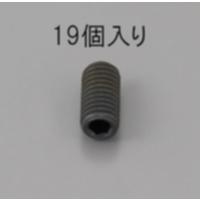 EA949MP-505 M5x5止ネジ(クロメート/19本)