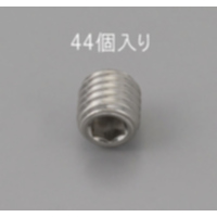 EA949MR-405 M4x5六角穴付止ネジ/SUS製44本