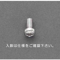 EA949NG-206 M2x6鍋頭小ネジ(三価クロ50本)