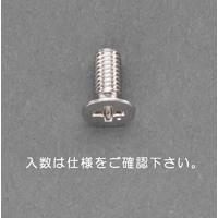 EA949NU-601 M6x12皿頭小ネジ(真鍮/18本)